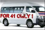 41 passengers in 8 seat minibus