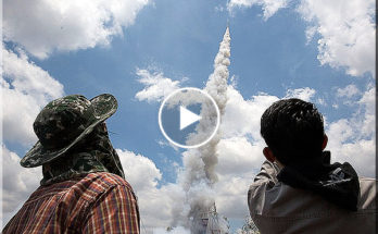 Thai amateur rocket program